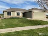 1606 61st Ave Ct - Photo 1