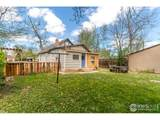 410 Stover St - Photo 19