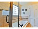 2409 Maple Hill Dr - Photo 18