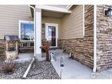 1500 61st Ave Ct - Photo 2
