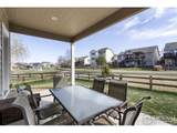 1500 61st Ave Ct - Photo 4