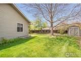3005 White Oak Ct - Photo 4