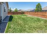 4188 Woodlake Ln - Photo 34