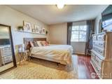 1536 19th Ave - Photo 10