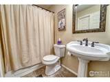 1536 19th Ave - Photo 11