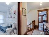 1505 Mapleton Ave - Photo 13