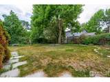 703 Tracey Pkwy - Photo 6