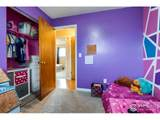 509 37th Ave - Photo 17