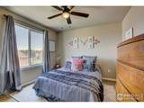 7407 Ladbroke Dr - Photo 14