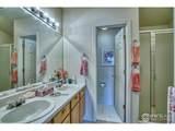 2202 Tucson Way - Photo 12