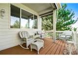 950 Southridge Greens Blvd - Photo 24