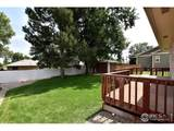 2058 50th Ave Ct - Photo 2