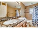 1032 Meadowbrook Dr - Photo 12