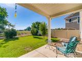 3837 Kenwood Cir - Photo 4