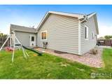 2804 40th Ave Ct - Photo 24