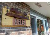 1315 Cummings Ave - Photo 4