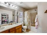 2132 Brightwater Dr - Photo 18