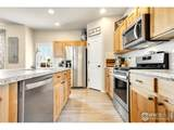 2078 Reliance Dr - Photo 11