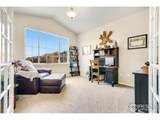 2078 Reliance Dr - Photo 13
