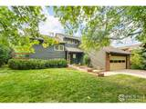 946 Quince Ave - Photo 4