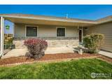 526 Ruby Dr - Photo 2