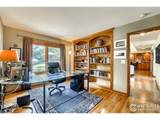 1640 Pitkin Ave - Photo 16