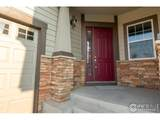 4594 139th Ave - Photo 3