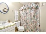 2930 Brookwood Dr - Photo 22
