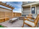 12727 Ulster St - Photo 24