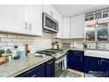 2265 Evelyn Ct - Photo 10
