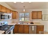 203 43rd Ave Ct - Photo 15