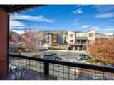 950 Laramie Blvd - Photo 2