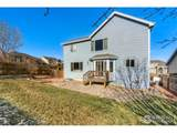 2127 Bow Side Dr - Photo 24