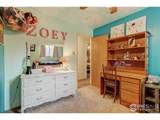 3604 Capitol Dr - Photo 17