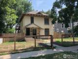 612 Howes St - Photo 1