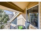 4725 Spine Rd - Photo 21