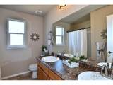 1706 Country Sun Dr - Photo 29