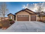 1724 Platte River Dr - Photo 1