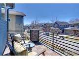 4192 Westcliffe Ct - Photo 17