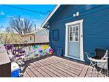 2106 8th Ave - Photo 24