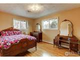2528 50th Ave - Photo 16