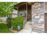 1853 Trumpeter Swan Dr - Photo 2