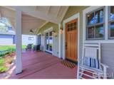 1799 Oak Ave - Photo 3