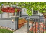 606 Barberry Dr - Photo 1