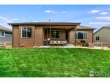 1580 Red Tail Rd - Photo 20