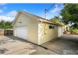 2271 Garfield Ave - Photo 3