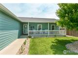 2846 40th Ave - Photo 2