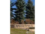 12132 Melody Dr - Photo 1