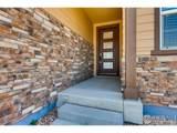 14100 Mosaic Ave - Photo 3