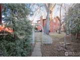 314 Mulberry St - Photo 39